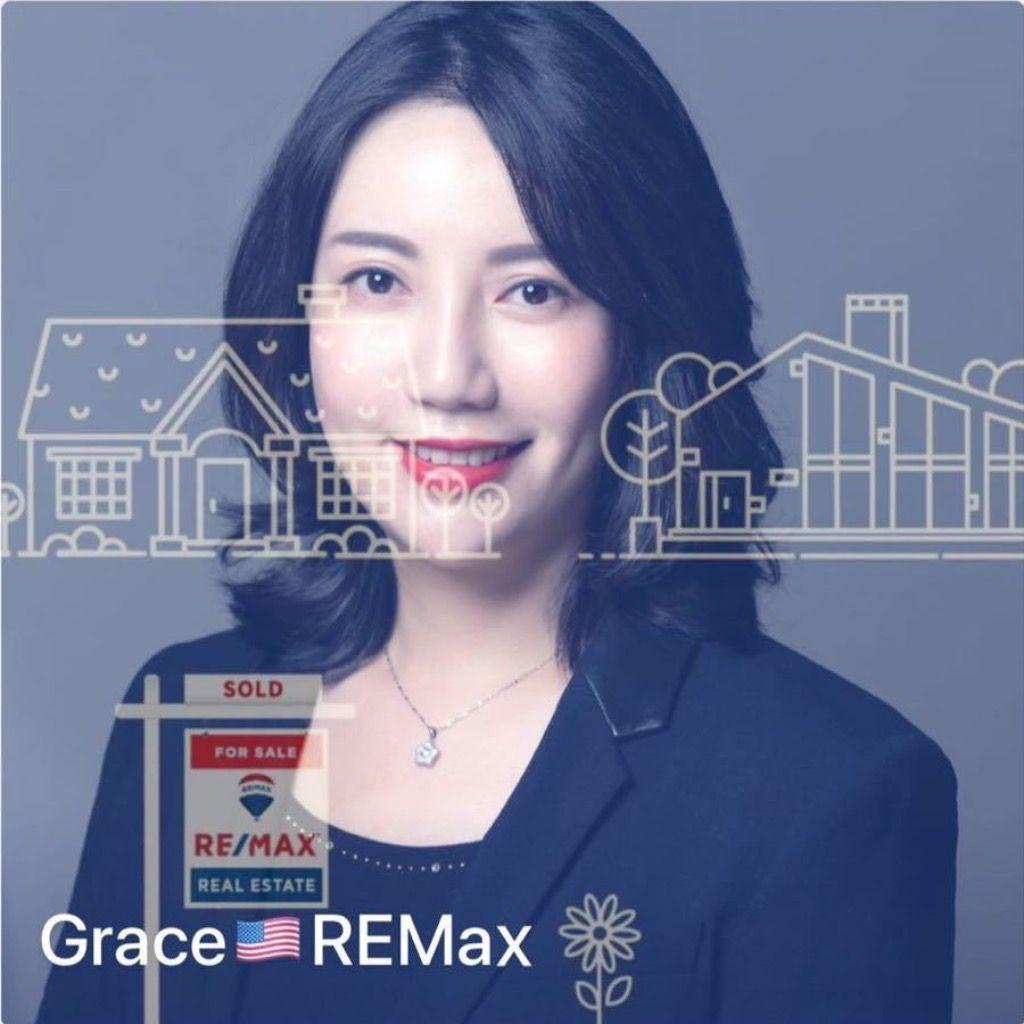 Grace Ge